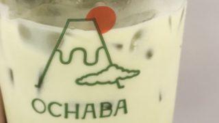 OCHABAのカップ