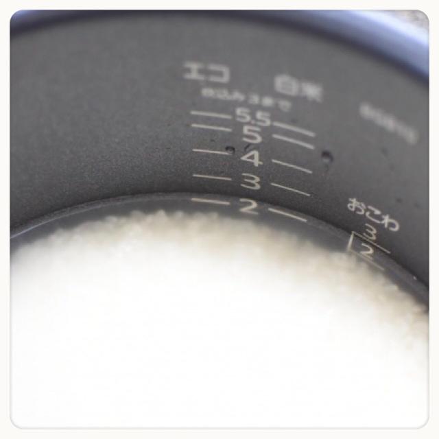 浸水中のお米